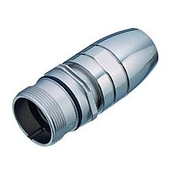 Binder 623 Kupplungsdose schirmbar